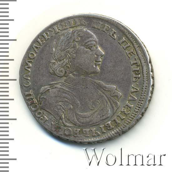 Полтина 1719 г. OK L. Петр I. Портрет в латах. Обозначение монетного двора