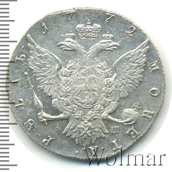 1 рубль 1772 г. СПБ АШ. Екатерина II. Буквы АШ