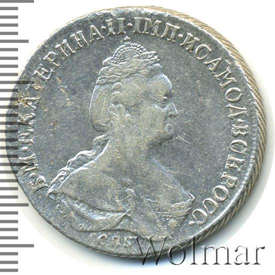 Полтина 1796 г. СПБ IС. Екатерина II.
