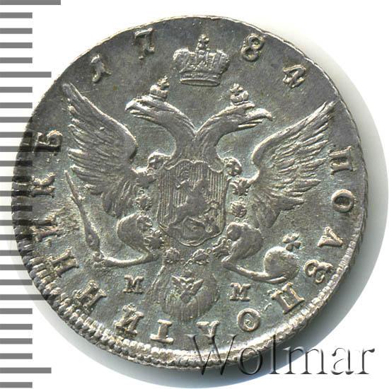 Полуполтинник 1784 г. СПБ ММ. Екатерина II.