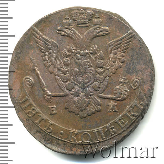 5 копеек 1779 г. ЕМ. Екатерина II. Орел 1770-1777