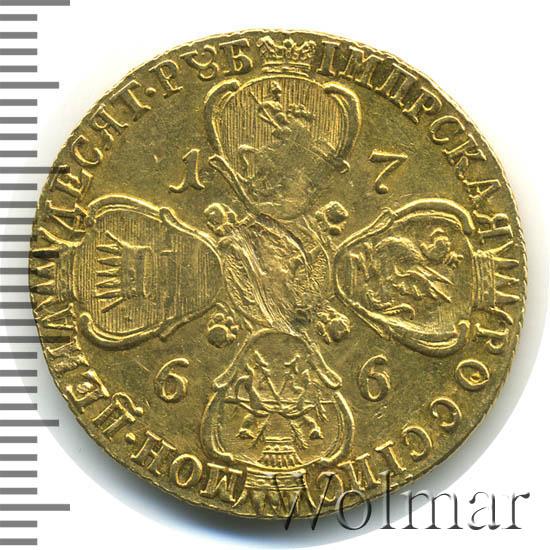 10 рублей 1766 г. СПБ. Екатерина II. Портрет шире