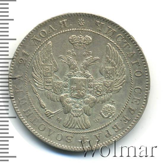 1 рубль 1842 г. MW. Николай I. Варшавский монетный двор. Хвост орла прямой