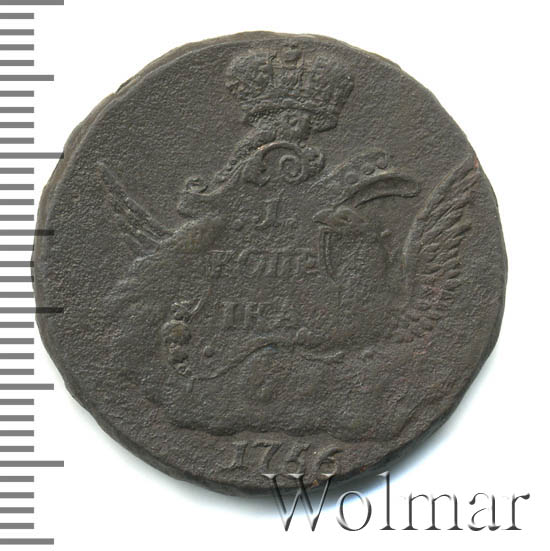 1 копейка 1756 г. Елизавета I. Орел в облаках. Гурт Московского монетного двора