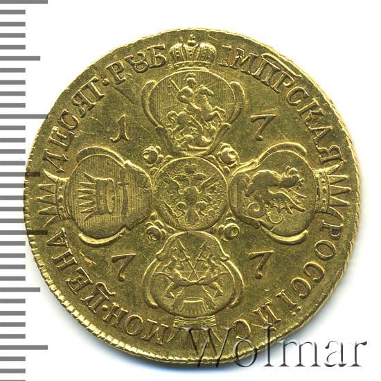 10 рублей 1777 г. СПБ. Екатерина II. Тиражная монета. Тип 1777-1796