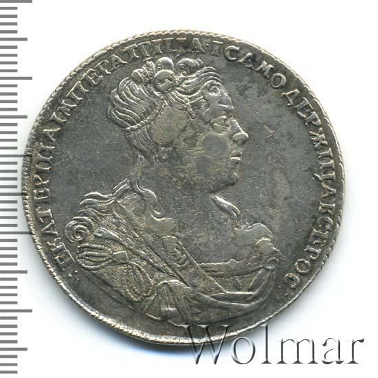 1 рубль 1727 г. СПБ. Екатерина I. Петербургский тип, портрет вправо. Звезды разделяют надпись реверса