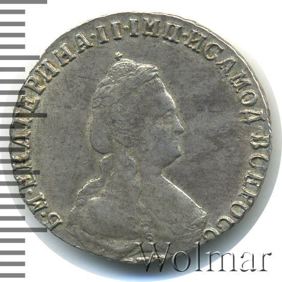 20 копеек 1792 г. СПБ. Екатерина II.