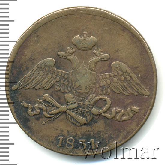 5 копеек 1831 г. ЕМ. Николай I Екатеринбургский монетный двор. Без инициалов минцмейстера