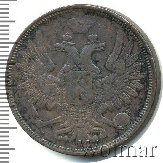 5 копеек 1855 г. ЕМ. Николай I - Александр II