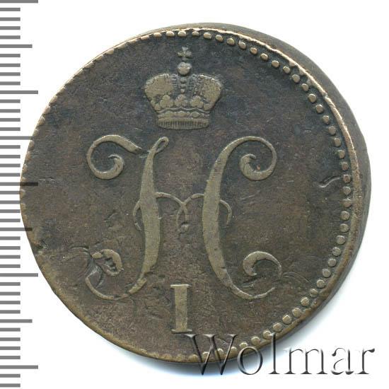 3 копейки 1839 г. СМ. Николай I Тиражная монета