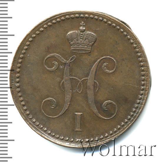 3 копейки 1841 г. ЕМ. Николай I Екатеринбургский монетный двор.