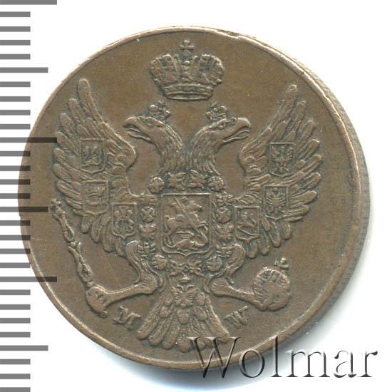 3 гроша 1840 г. MW. Русско-Польские (Николай I) Обозначение монетного двора MW