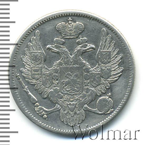 6 рублей 1833 г. СПБ. Николай I