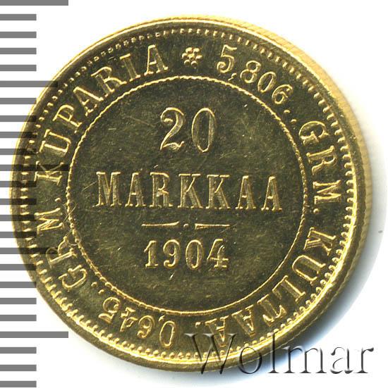 20 марок 1904 г. L. Для Финляндии (Николай II).