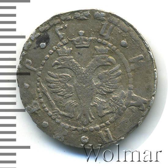 Гривна 1705 г. БК. Петр I Тиражная монета