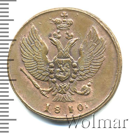 2 копейки 1810 г. КМ. Александр I. Сузунский монетный двор. Без инициалов минцмейстера