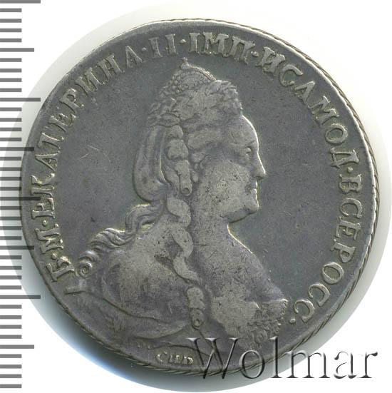 1 рубль 1784 г. СПБ ММ. Екатерина II.