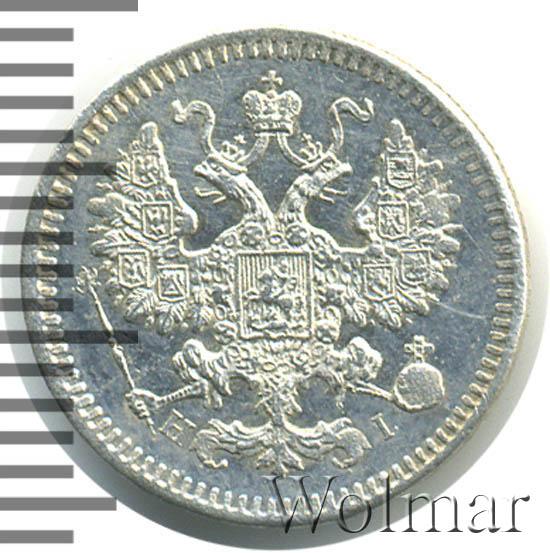 5 копеек 1872 г. СПБ HI. Александр II