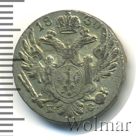 10 грошей 1830 г. KG. Для Польши (Николай I) Инициалы минцмейстера KG