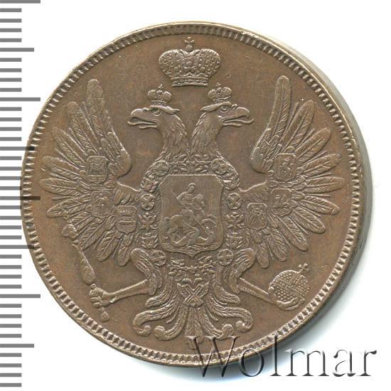5 копеек 1856 г. ВМ. Александр II Варшавский монетный двор