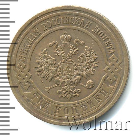 3 копейки 1908 г. СПБ. Николай II