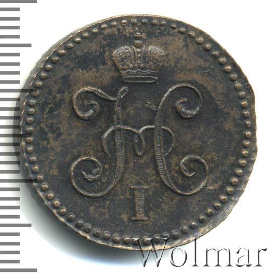 1 копейка 1844 г. СМ. Николай I. Сузунский монетный двор