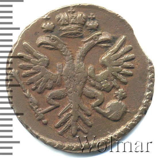 1731г деньга как оценить стоимость марок