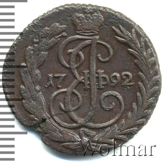 Денга 1792 г. Екатерина II. Без обозначения монетного двора