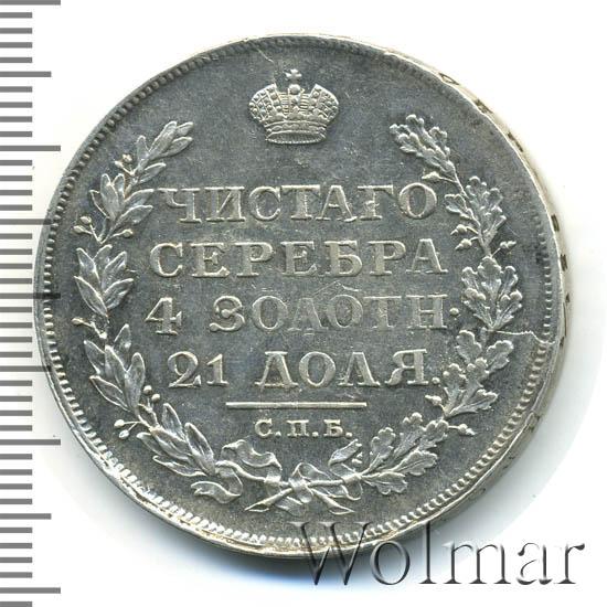 Александр первый 1 рубль мир монет казань