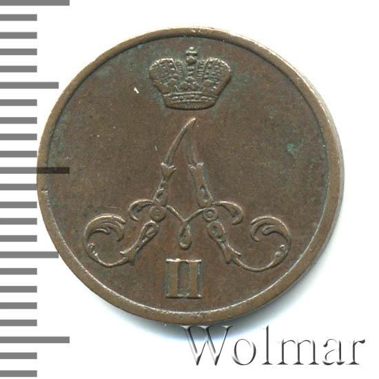 Денежка 1855 г. ВМ. Александр II Варшавский монетный двор. Вензель широкий