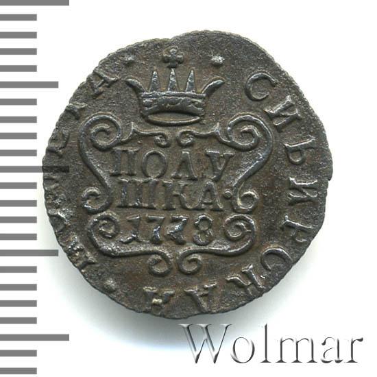 Полушка 1778 г. КМ. Сибирская монета (Екатерина II). Тиражная монета