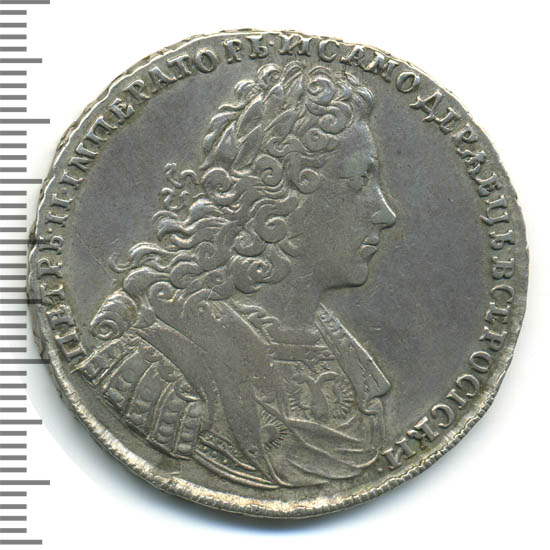 1 рубль 1728 г. Петр II. Со звездой на груди