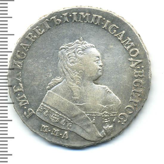 1 рубль 1753 г. ММД IП. Елизавета I. Красный монетный двор. Инициалы минцмейстера IП