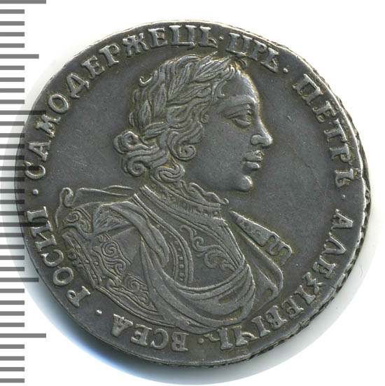 Полтина 1718 г. OK. Петр I. Портрет в латах. Арабески на груди. Обозначение монетного двора