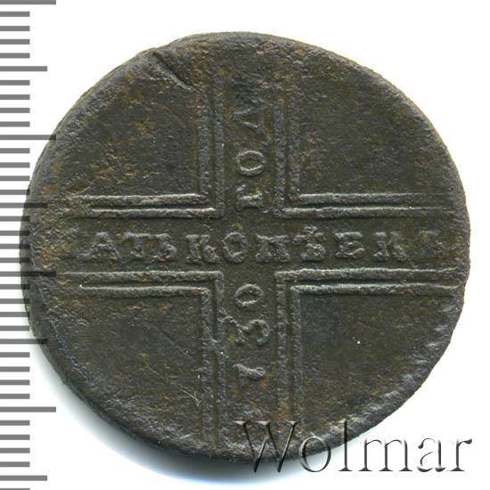 5 копеек 1730 г. ММ. Анна Иоанновна. Обозначение монетного двора