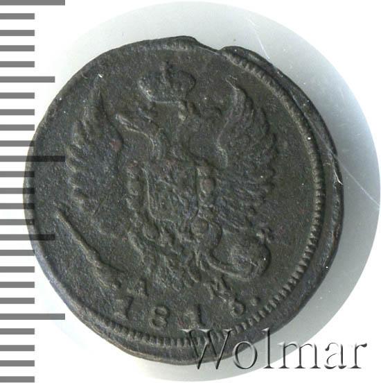 Деньга 1813 г. КМ АМ. Александр I Буквы КМ АМ