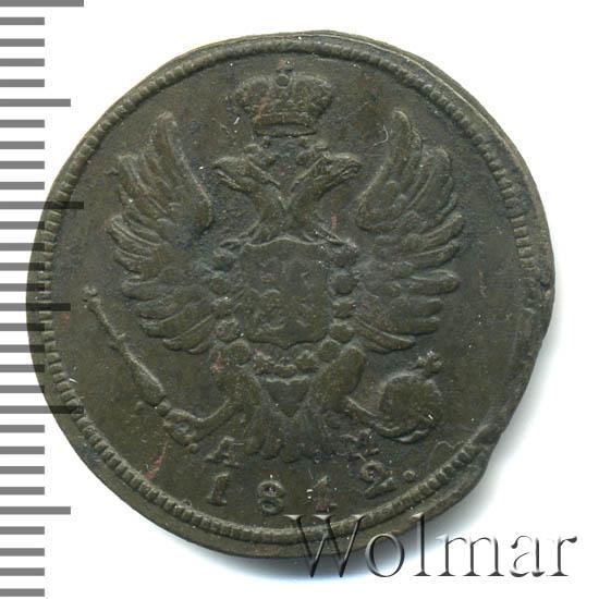 1 копейка 1812 г. КМ АМ. Александр I. Буквы КМ АМ