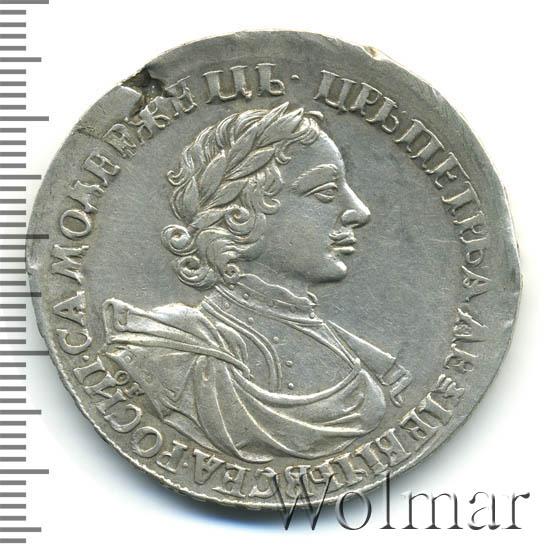 1 рубль 1719 г. OK. Петр I. Портрет в латах. Без заклепок, арабесок и вышивки. Голова маленькая. Точки разделяют надпись