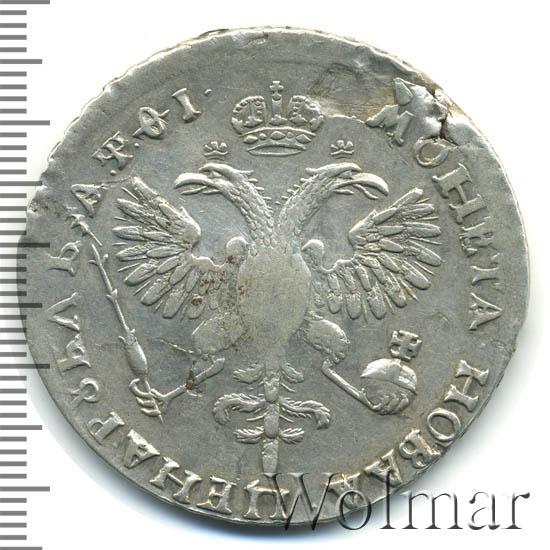 1 рубль 1719 г. OK. Петр I Портрет в латах. Без заклепок, арабесок и вышивки. Голова маленькая. Точки разделяют надпись
