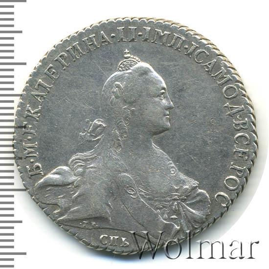 1 рубль 1770 г. СПБ ЯЧ. Екатерина II. Санкт-Петербургский монетный двор. Инициалы минцмейстера ЯЧ