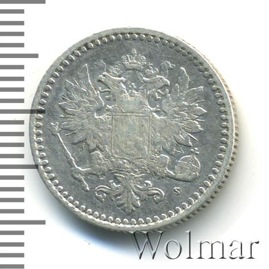 50 пенни 1868 г. S. Для Финляндии (Александр II)