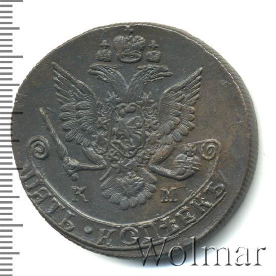 5 копеек 1785 г. КМ. Екатерина II. Сузунский монетный двор