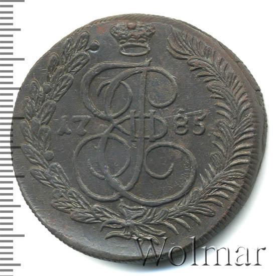5 копеек 1785 г. КМ. Екатерина II Сузунский монетный двор
