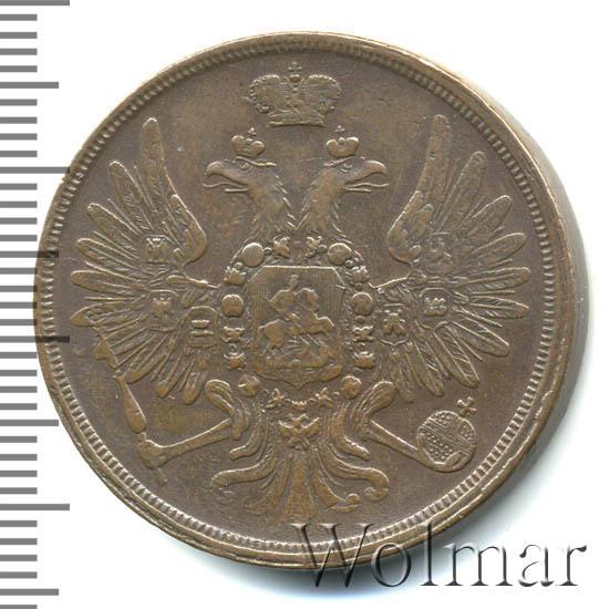 3 копейки 1856 г. ЕМ. Александр II Екатеринбургский монетный двор