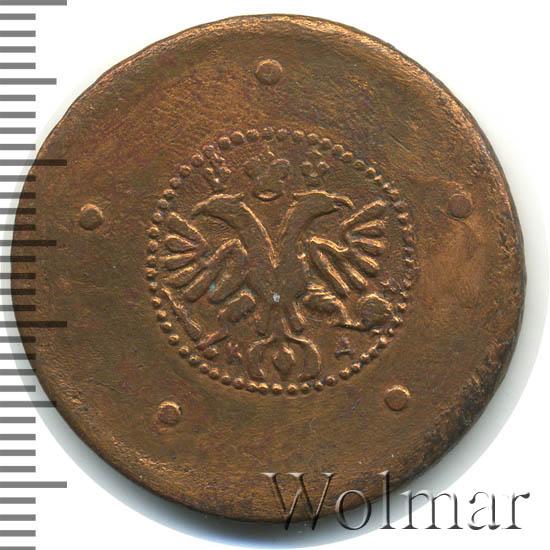 5 копеек 1726 г. КД. Екатерина I Красный монетный двор
