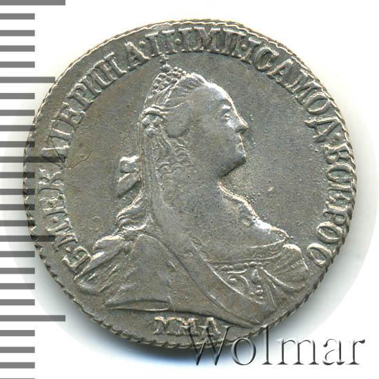15 копеек 1775 г. ММД. Екатерина II. Буквы ММД