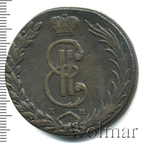 10 копеек 1767 г. КМ. Сибирская монета (Екатерина II) Буквы КМ. Шнуровидный гурт