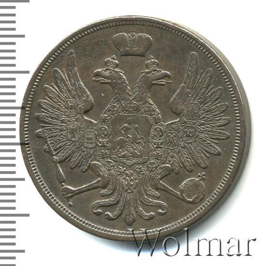 3 копейки 1858 г. ВМ. Александр II Варшавский монетный двор