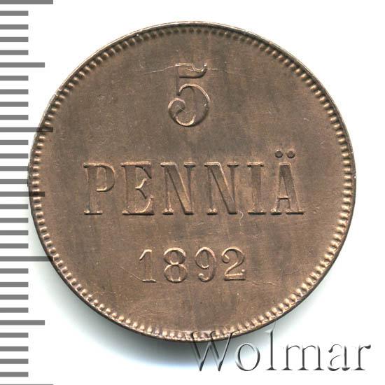 5 пенни 1892 г. Для Финляндии (Александр III).