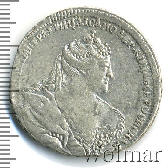 Полтина 1739 г. Анна Иоанновна Красный тип